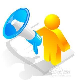「西安SEO推广」怎样才能做好网络社区口碑营销