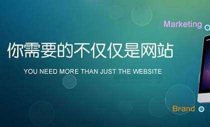 「西安SEO推广」优化站内的链接
