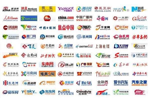 「西安SEO推广」软性广告被新闻媒体进行传播究竟有什么影响