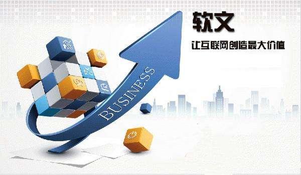 「西安SEO推广」软文企业网站推广表现形式