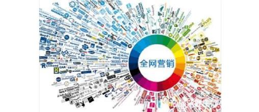 「西安SEO推广」在哪些平台发布新闻稿?