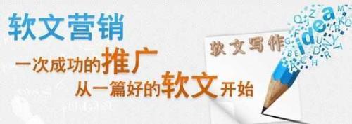 「西安 SEO 推广」软性广告语言平民化、口语化如何准确把握一个度?